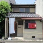 Used house in Kitaoji area,Kita ward 24.8 M yen