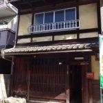 Non renovated Machiya House 22.8 M yen