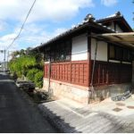 Large Land With Used House at side of Forest 68 M yen
