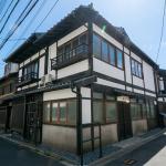 Renovated Machiya House, 8 Minutes Walk From Subway Shijo Sta. 61.8 M yen