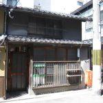 Machiya House 5 Minutes Walk From Keihan Kiyomizu Gojo Staion 29.8 M yen