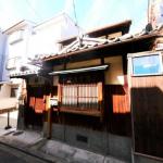 Machiya 10 Minutes Walk From Hankyu Sanin Station 31.8 M Yen